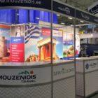 Mouzenidis 17-12